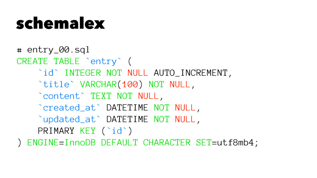 schemalex # entry_00.sql CREATE TABLE `entry` (...