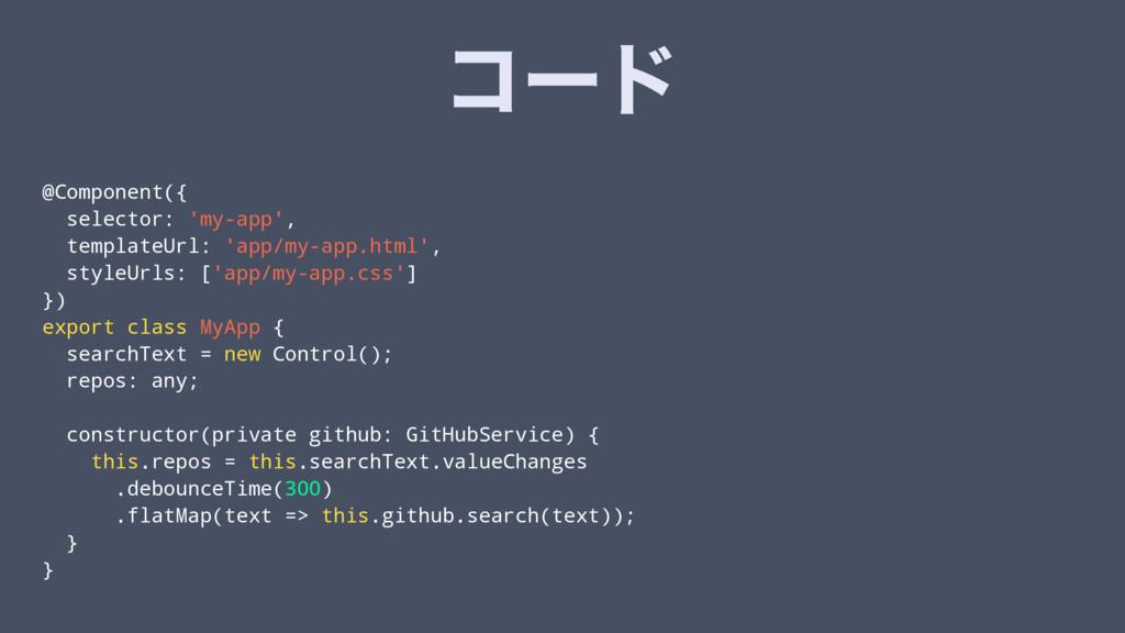 ίʔυ @Component({ selector: 'my-app', templateUr...