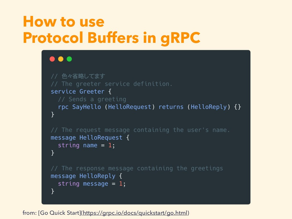 How to use Protocol Buffers in gRPC from: [Go Q...