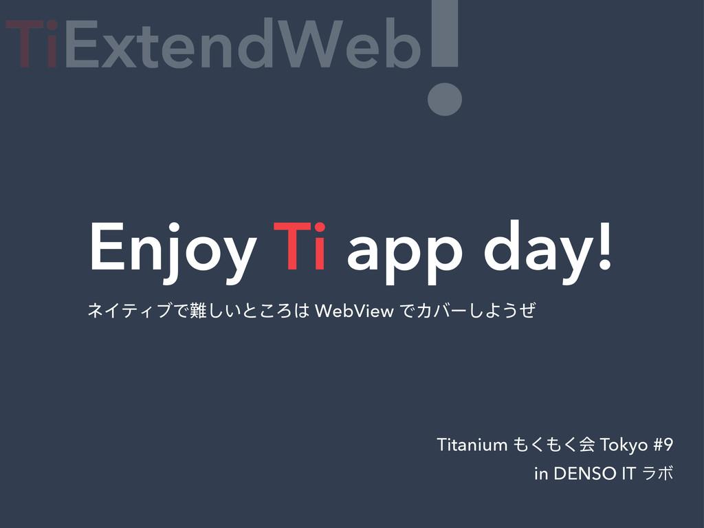 Enjoy Ti app day! Titanium ͘͘ձ Tokyo #9 in DE...
