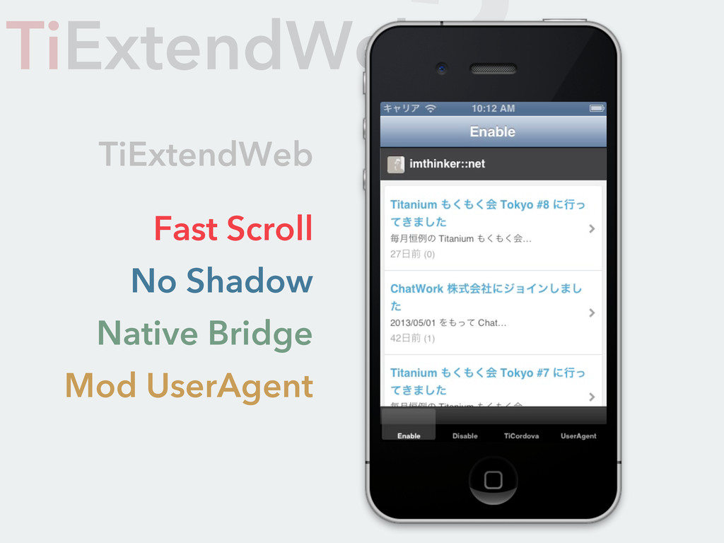 TiExtendWeb ? Fast Scroll No Shadow Native Brid...