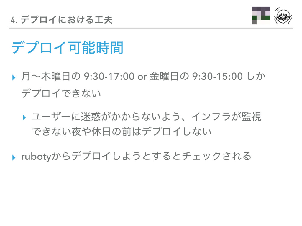 σϓϩΠՄؒ ▸ ݄ʙ༵ͷ 9:30-17:00 or ༵ۚͷ 9:30-15:00...