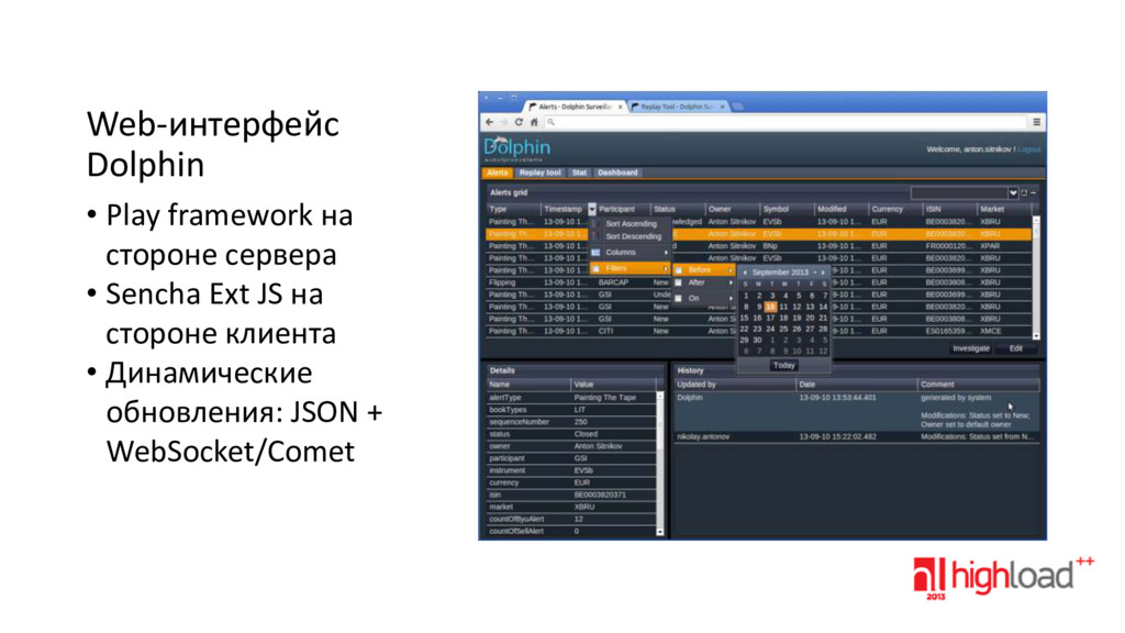 Web-интерфейс Dolphin • Play framework на сторо...