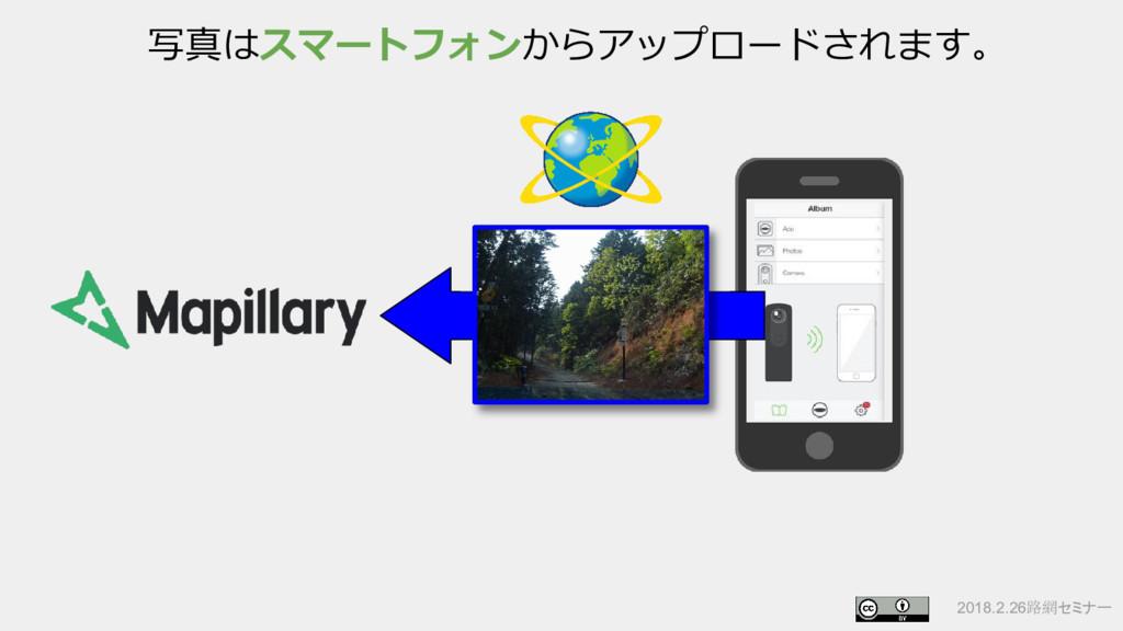 2018.2.26路網セミナー 写真はスマートフォンからアップロードされます。