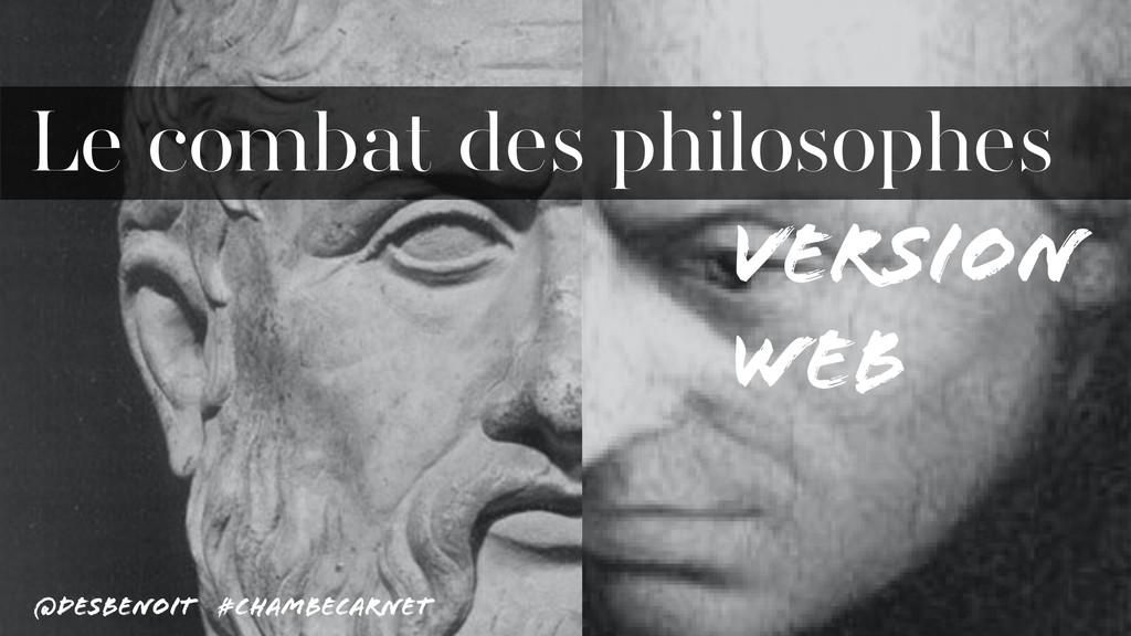 Le combat des philosophes @desbenoit #ChambeCar...