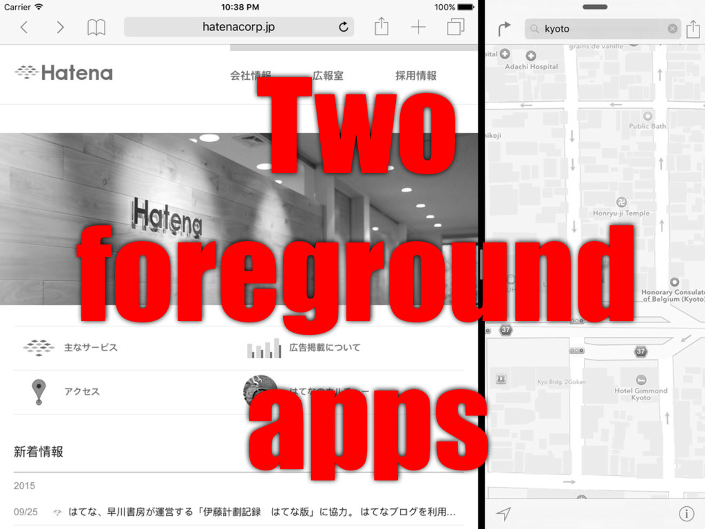Two foreground apps