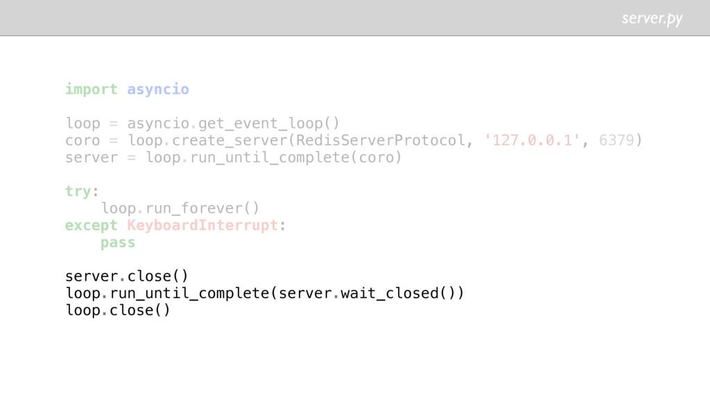 server.py import asyncio loop = asyncio.get_eve...