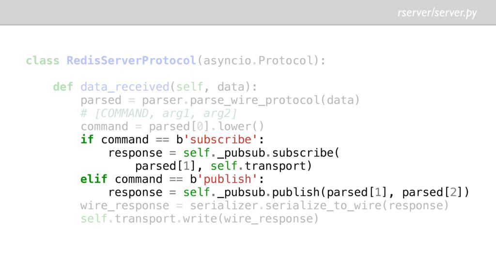 rserver/server.py class RedisServerProtocol(asy...
