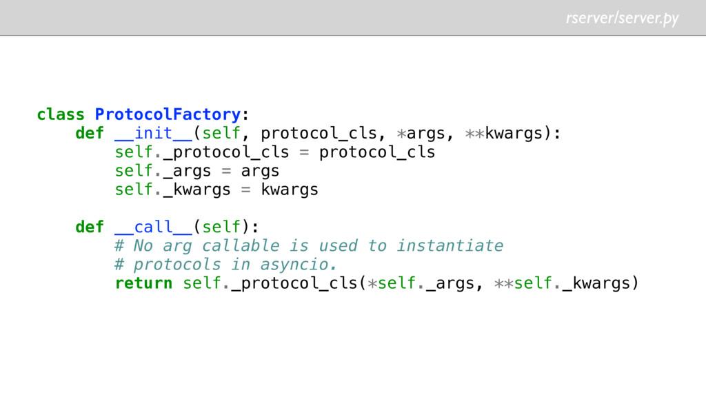 rserver/server.py class ProtocolFactory: def __...