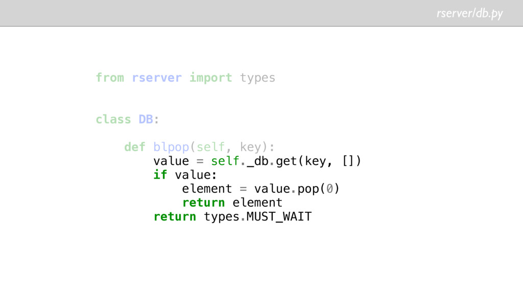 rserver/db.py from rserver import types class D...