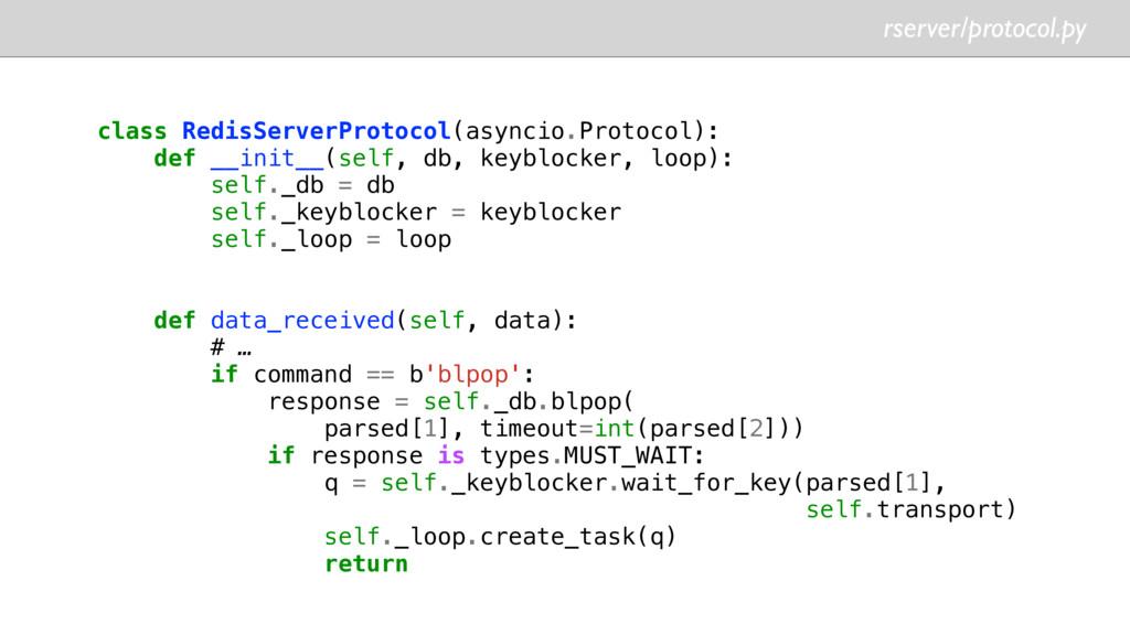 class RedisServerProtocol(asyncio.Protocol): de...