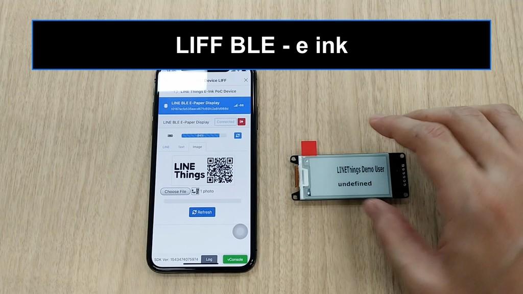 LIFF BLE - e ink