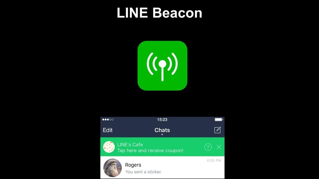 LINE Beacon