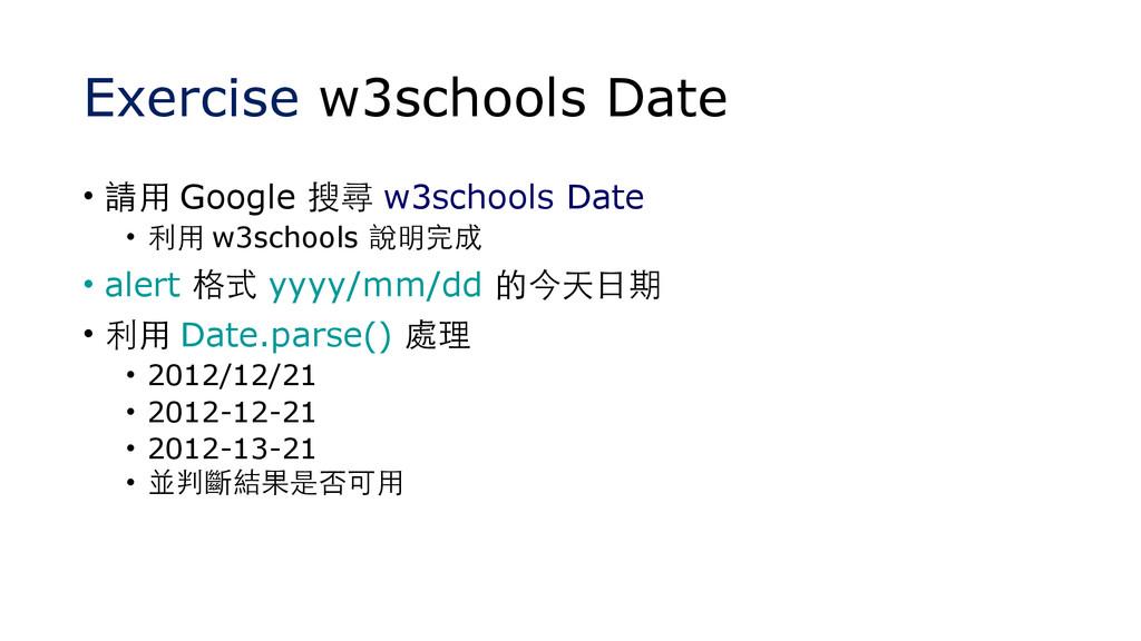 Exercise w3schools Date • 請⽤用 Google 搜尋 w3schoo...