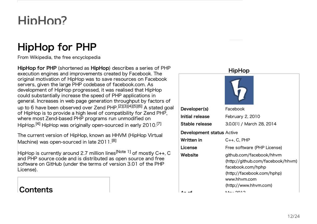 HipHop? HipHop Developer(s) Facebook Initial re...
