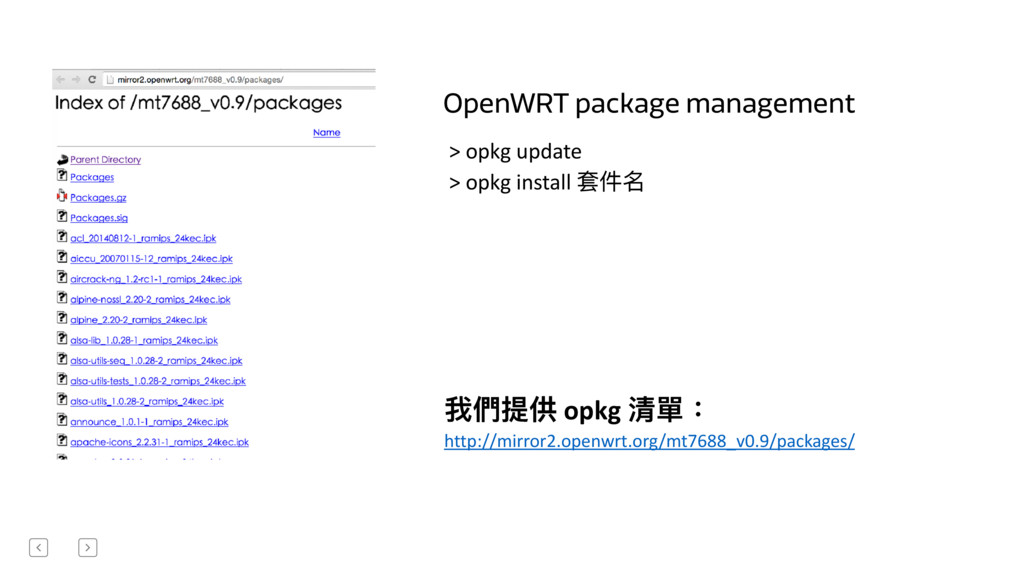 OpenWRT package management > opkg update > opkg...