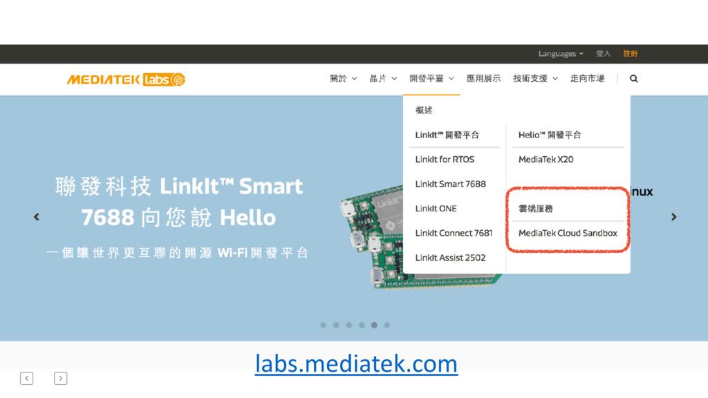 mcs.mediatek.com labs.mediatek.com