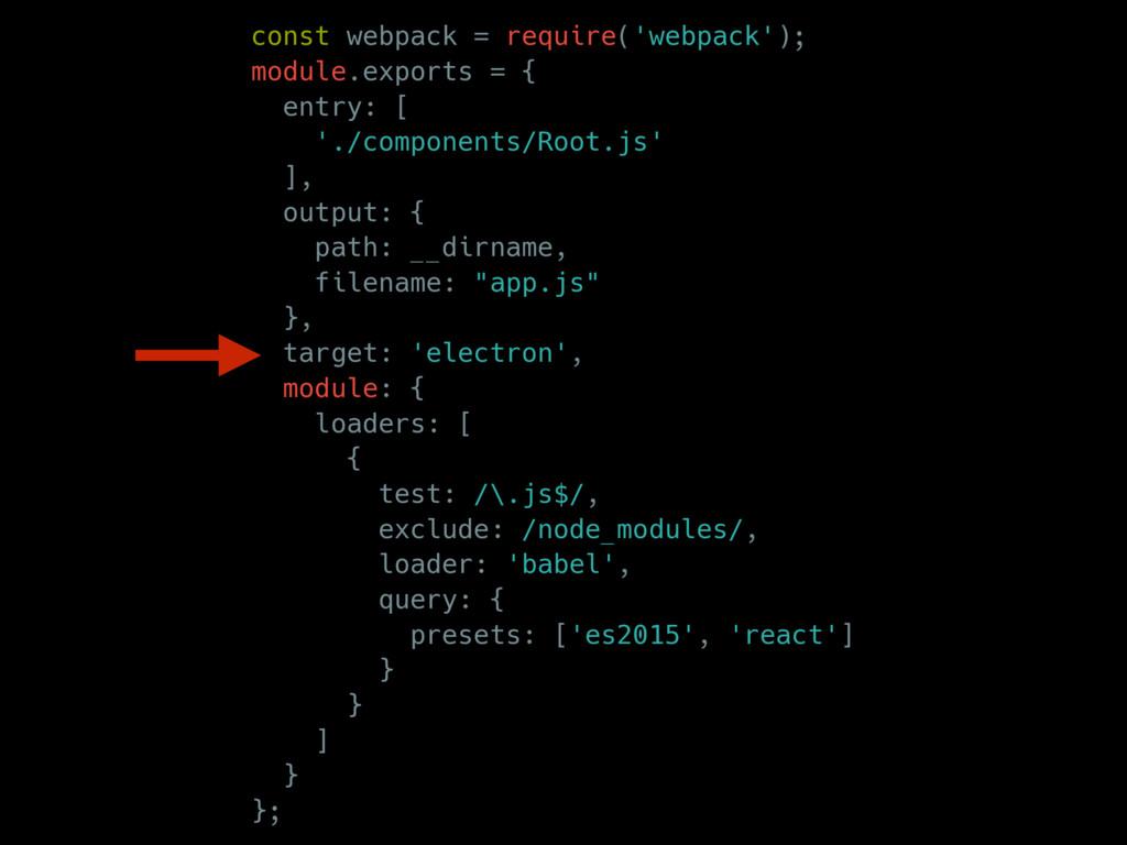 const webpack = require('webpack'); module.expo...