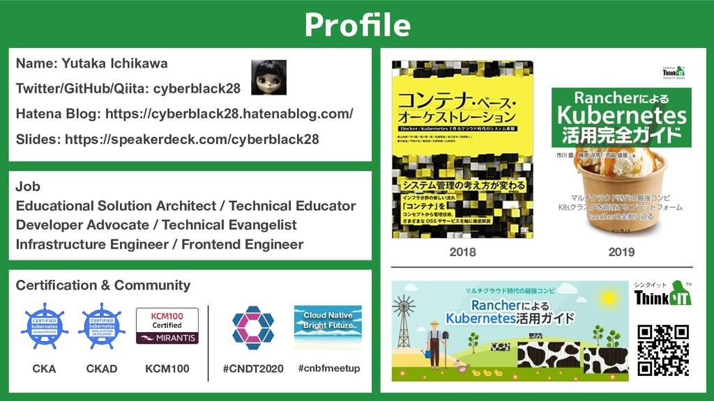 Certification & Community CKA CKAD KCM100 2018 2...