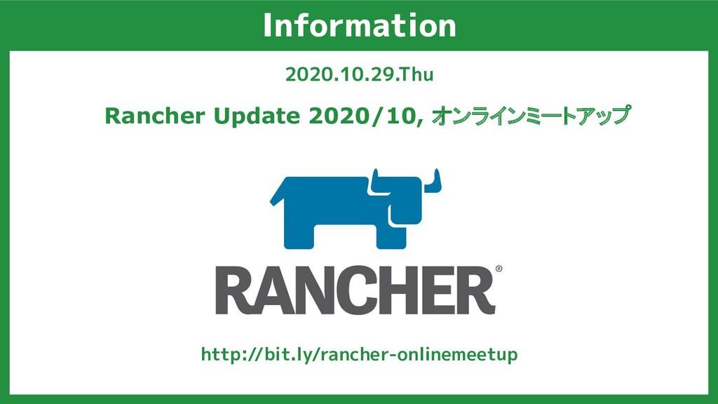 Information http://bit.ly/rancher-onlinemeetup ...