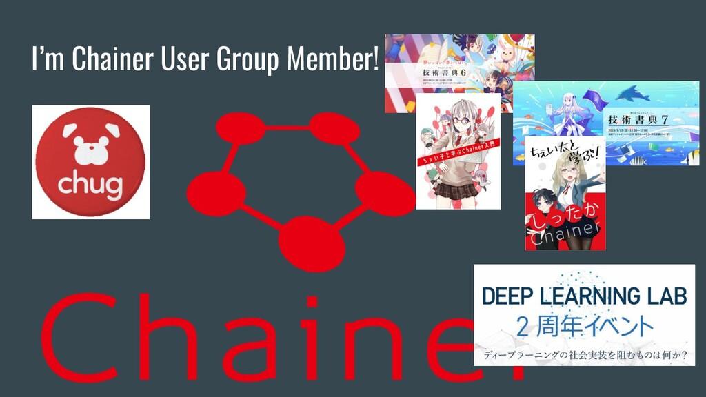 I'm Chainer User Group Member!