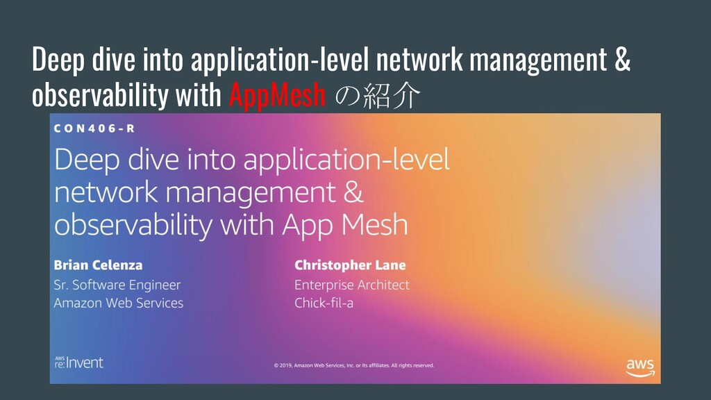 Deep dive into application-level network manage...
