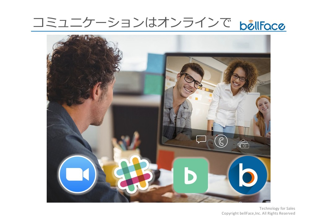 Technology for Sales Copyright bellFace,Inc. Al...