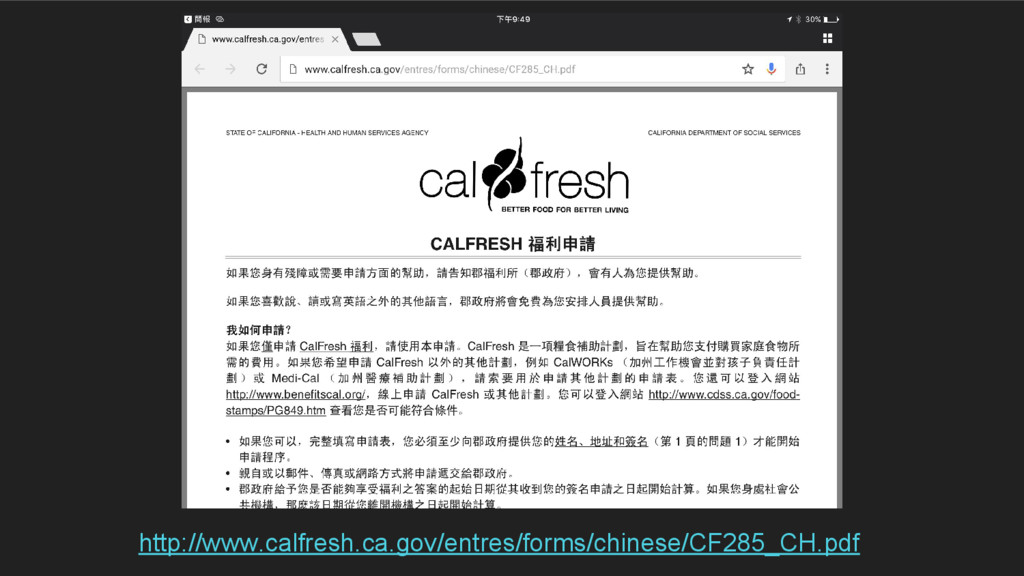 http://www.calfresh.ca.gov/entres/forms/chinese...