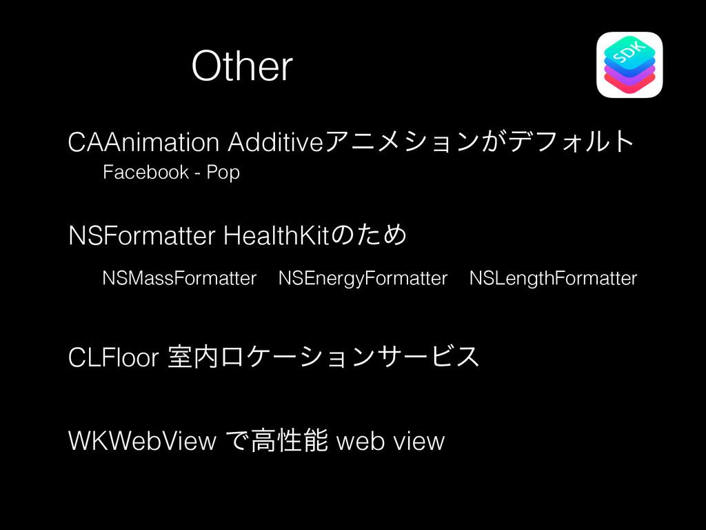 Other NSFormatter HealthKitͷͨΊ NSEnergyFormatte...