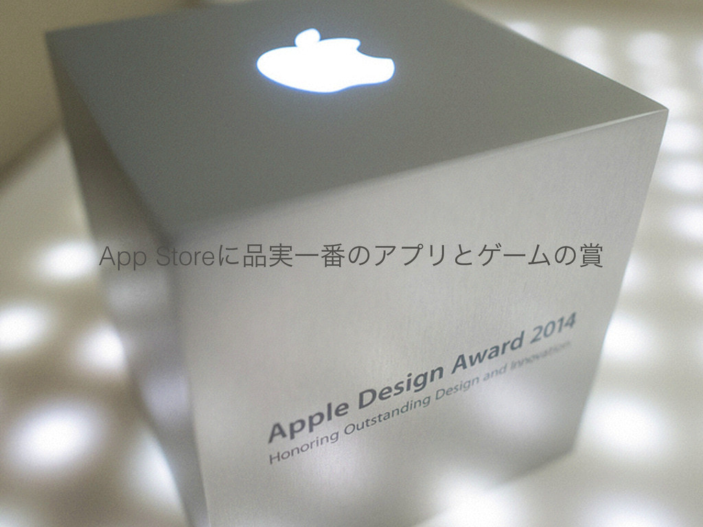 App Storeʹ࣮Ұ൪ͷΞϓϦͱήʔϜͷ