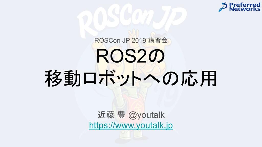 526&RQ-3ㅮ⩦ 526䛾 ⛣ື䝻䝪䝑䝖䜈䛾ᛂ⏝ ㏆⸨㇏#\RXWD...