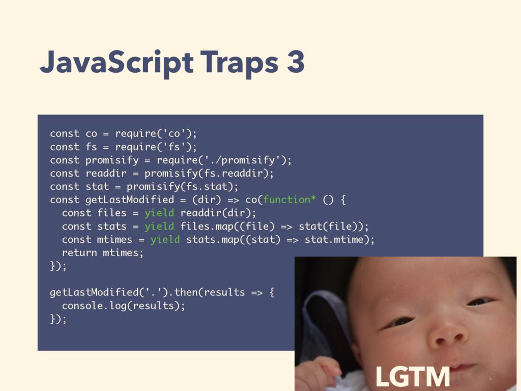 JavaScript Traps 3 const co = require('co'); co...