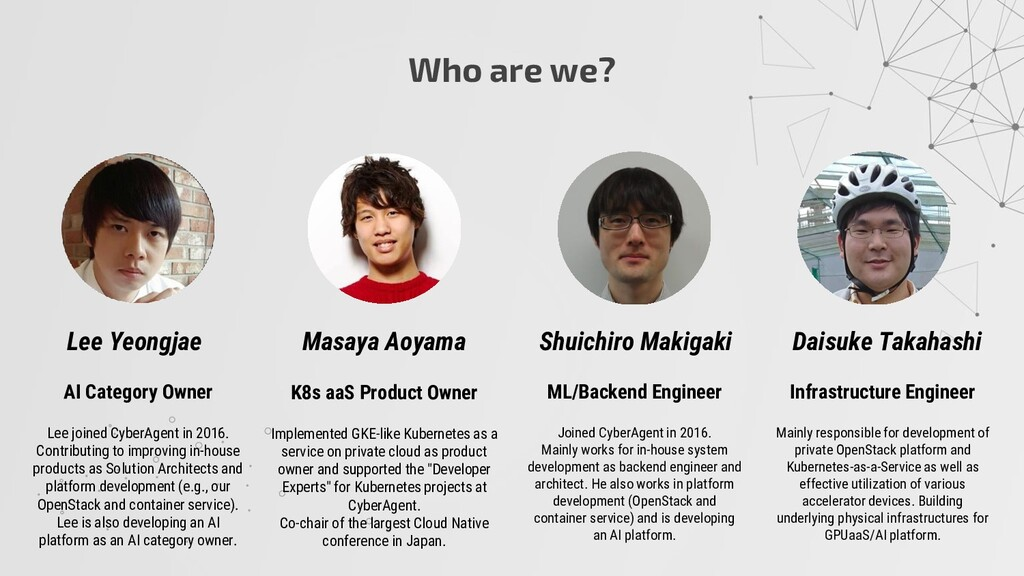 Who are we? AI Category Owner Lee joined CyberA...