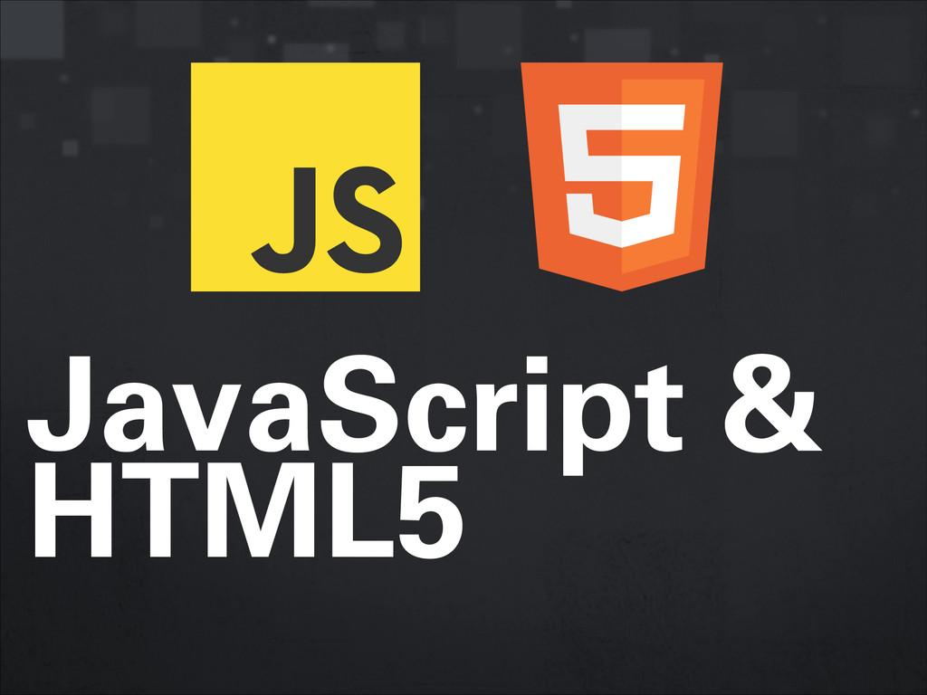 JavaScript & HTML5