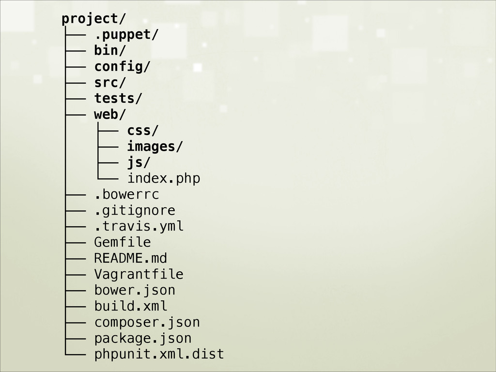 project/ ├── .puppet/ ├── bin/ ├── config/ ├── ...