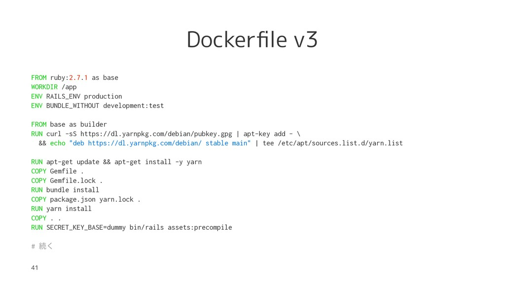 Dockerfile v3 FROM ruby:2.7.1 as base WORKDIR /a...