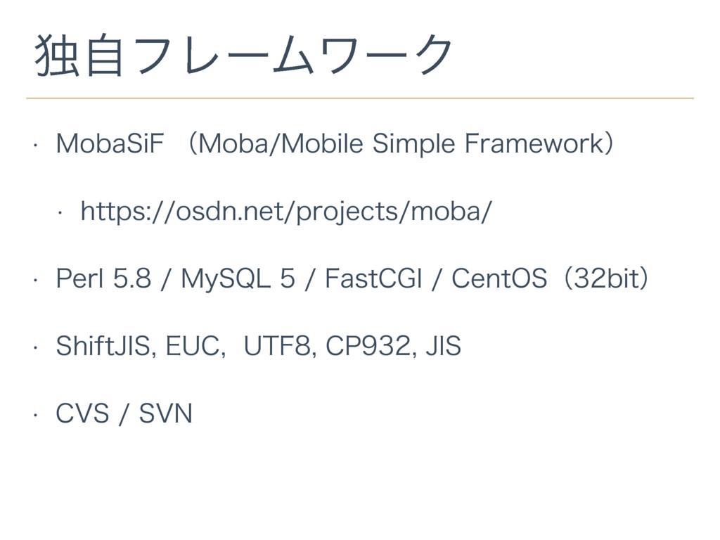 w .PCB4J'ʢ.PCB.PCJMF4JNQMF'SBNFXPSLʣ w IU...