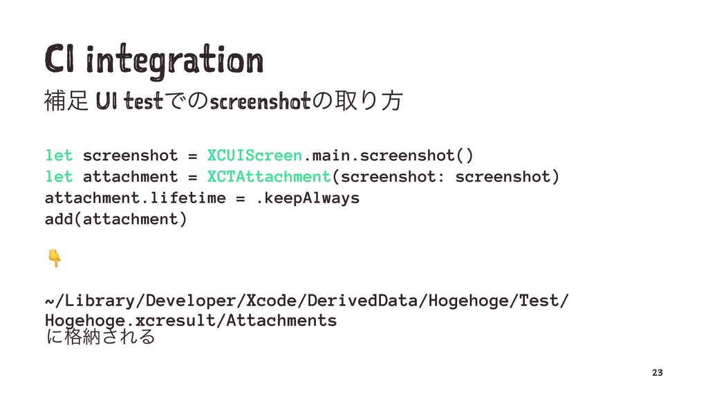 CI integration ิ଍ UI testͰͷscreenshotͷऔΓํ let s...