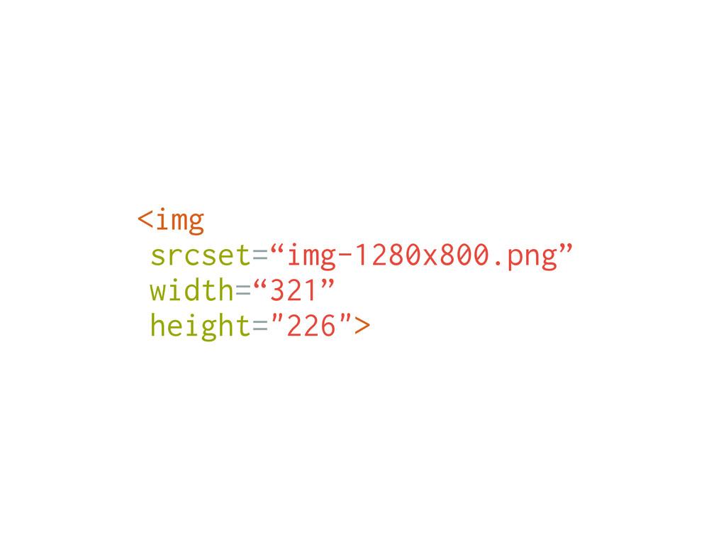 "<img srcset=""img-1280x800.png"" width=""321"" heig..."