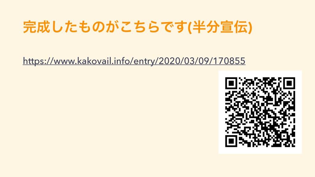 ͨ͠ͷ͕ͪ͜ΒͰ͢(એ) https://www.kakovail.info/en...
