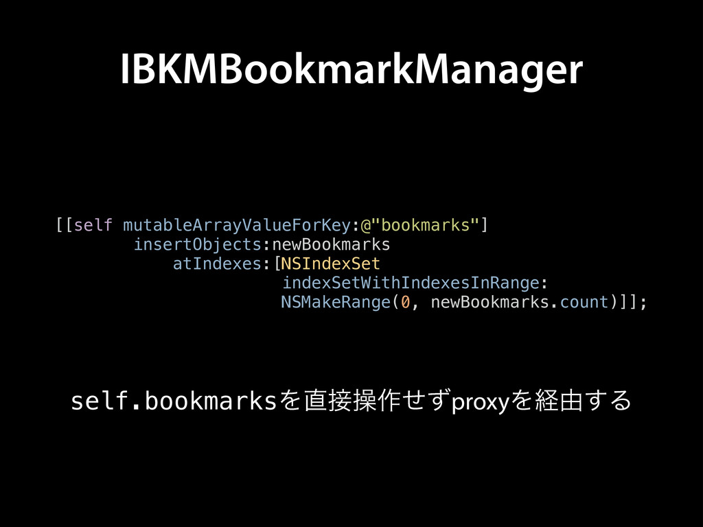 IBKMBookmarkManager [[self mutableArrayValueFor...