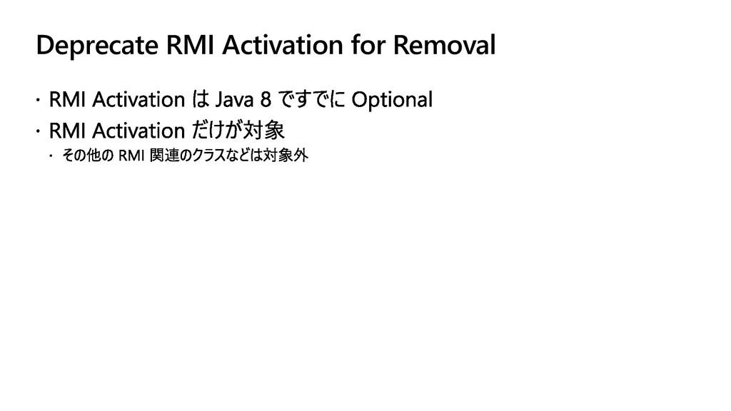 Deprecate RMI Activation for Removal