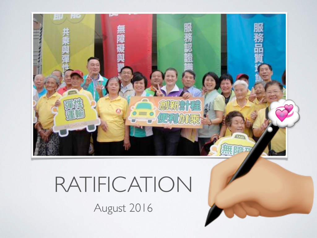 RATIFICATION August 2016 ;