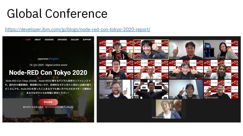 Global Conference https://developer.ibm.com/jp/...