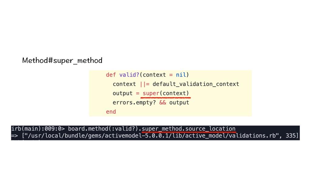 Method#super_method