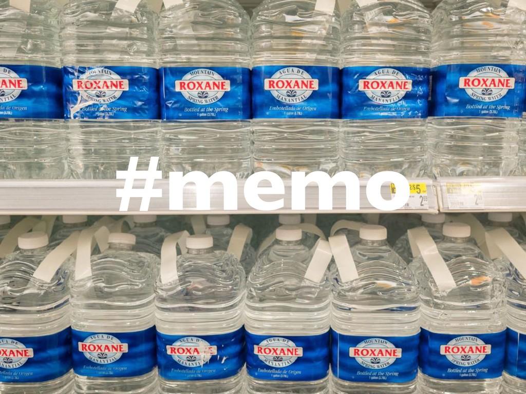 #memo