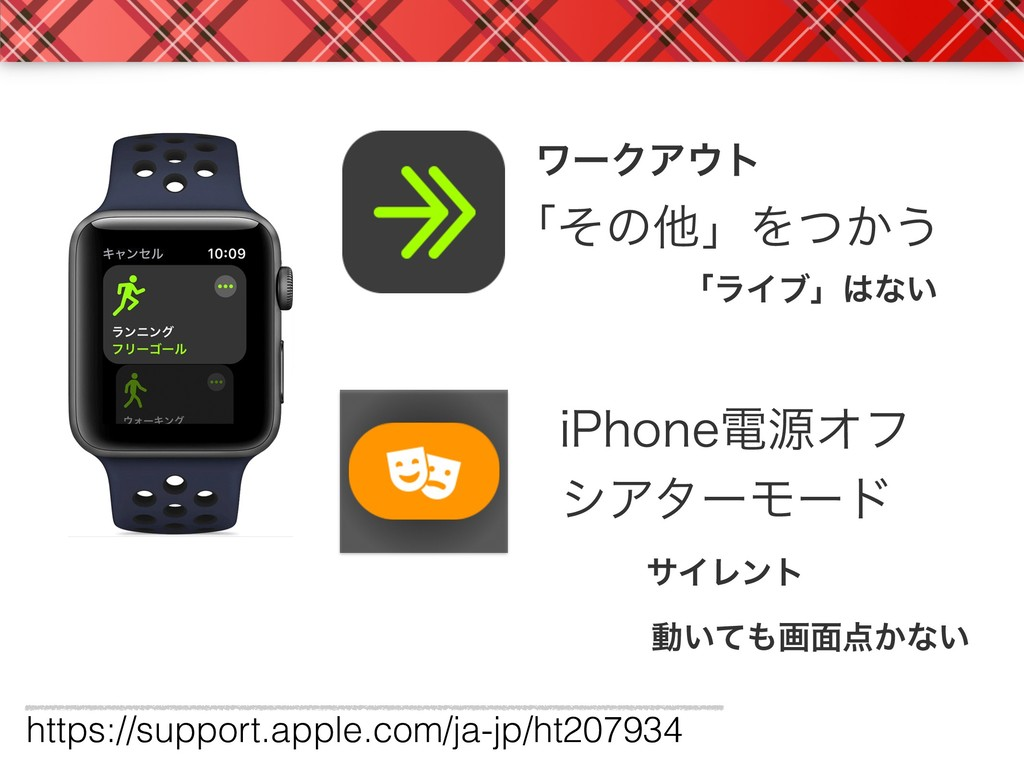 https://support.apple.com/ja-jp/ht207934 ʮͦͷଞʯΛ...
