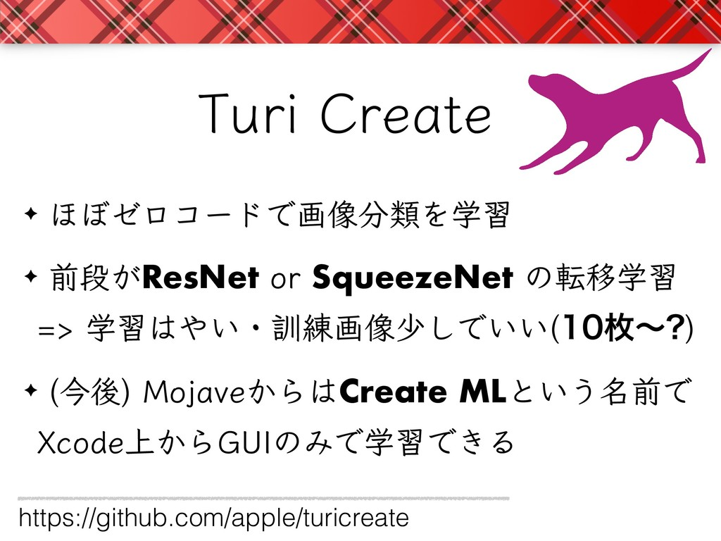 https://github.com/apple/turicreate 5VSJ$SFBUF...