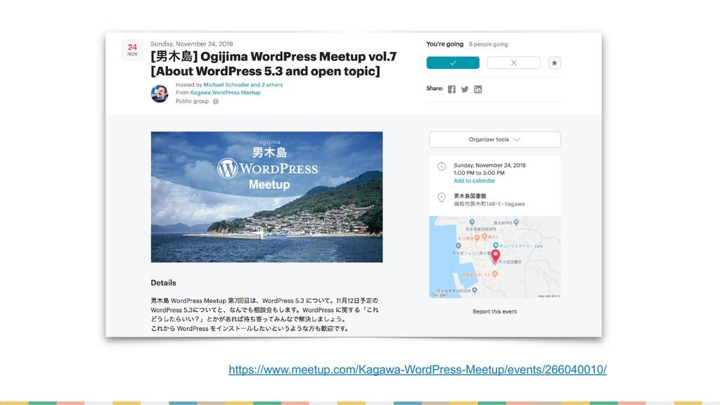 https://www.meetup.com/Kagawa-WordPress-Meetup/...