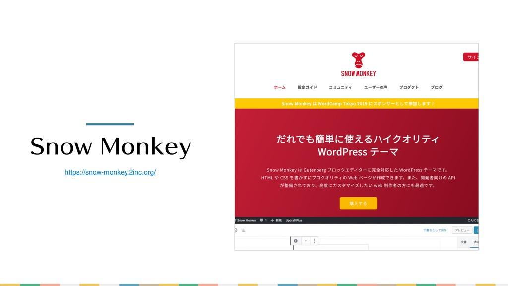 https://snow-monkey.2inc.org/ 4OPX.POLFZ